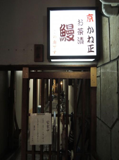140507-kanesyo1