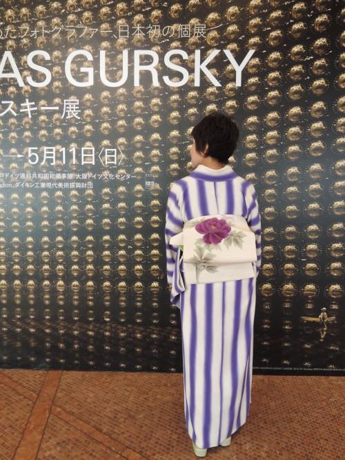 140511-kimonoK6