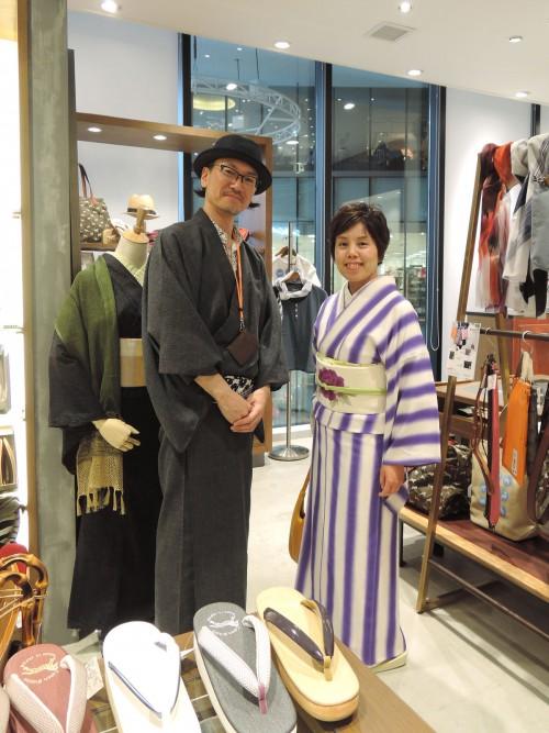 140511-kimonoK8