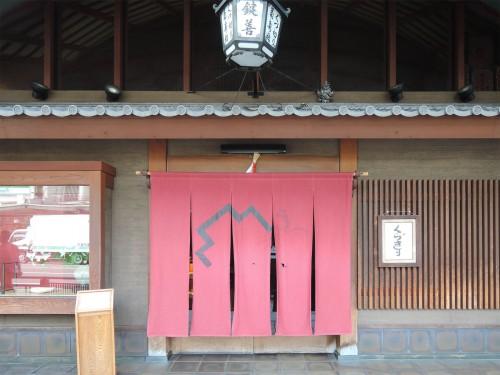 140513-kagiya1