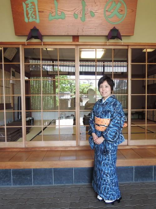 140513-kimonoK1