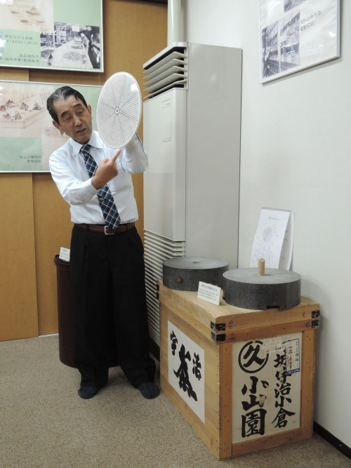 140513-koyamaen2