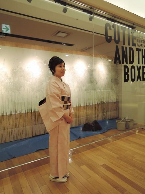 140518-kimonoK5