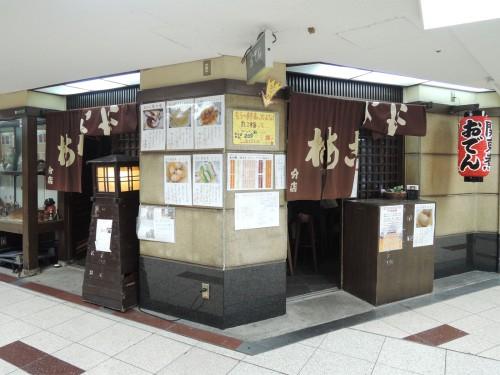 140518-takoume1