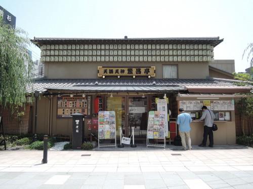 140529-hanjotei1