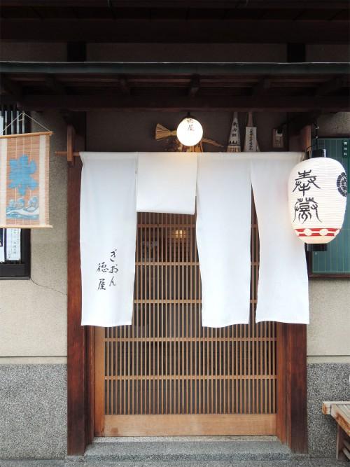 140711-gion-tokuya2