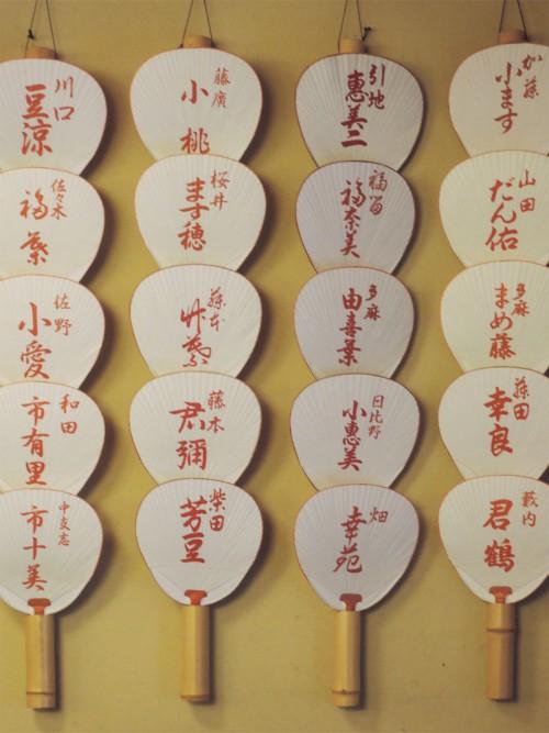 140711-gion-tokuya5