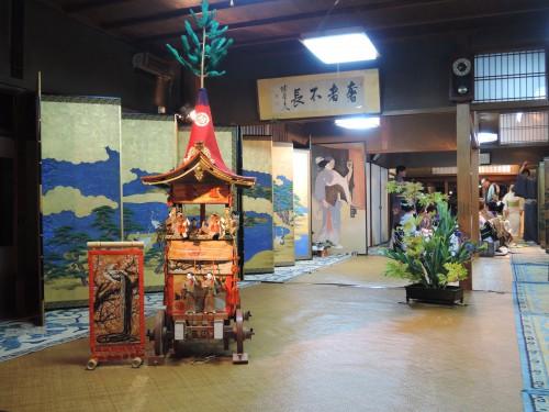 140715-fijiishibori1