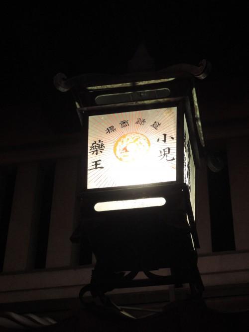 140715-gionyamahoko18