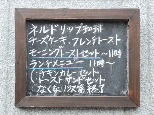 140720-sansaka3