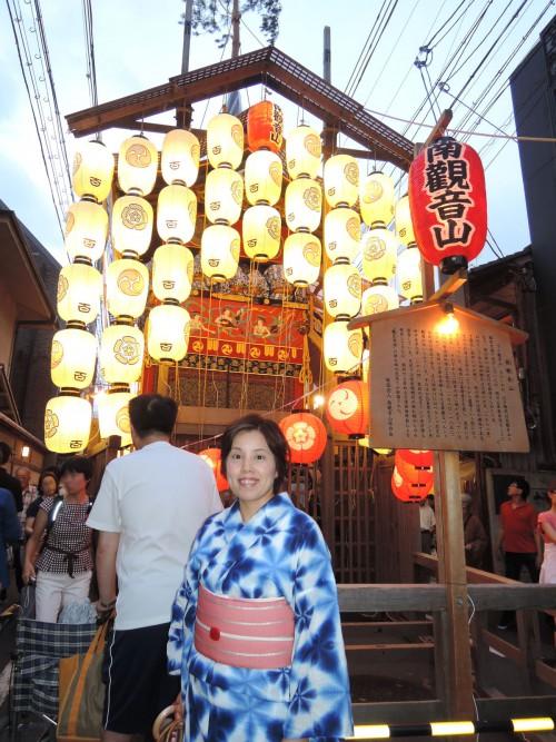 140721-kimonoK6