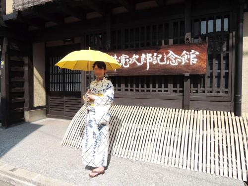 140721-kimonoY4*