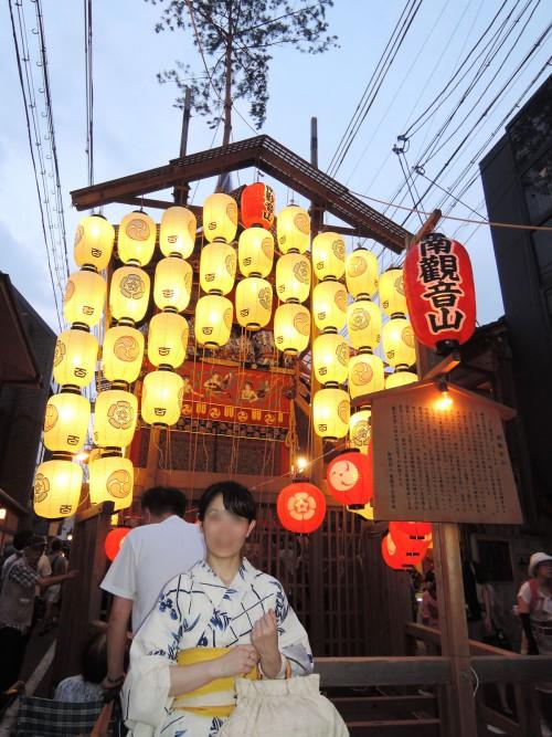 140721-kimonoY9*