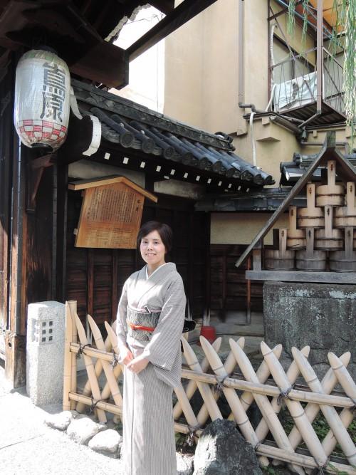 140907-kimonoK06
