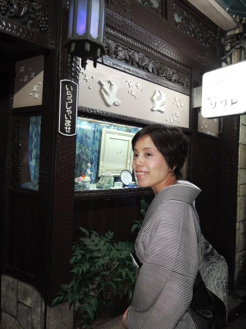 140907-kimonoK11