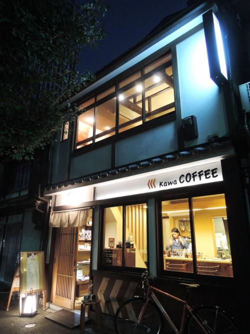 140914-kawacoffee01