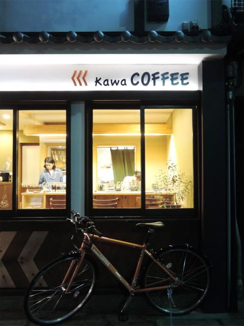 140914-kawacoffee02