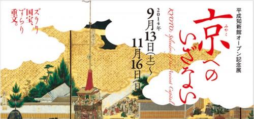 kyouheno-izanai