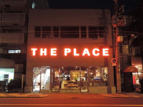 141106-theplace02