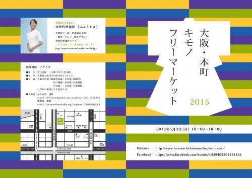 kimonofm-dm-01