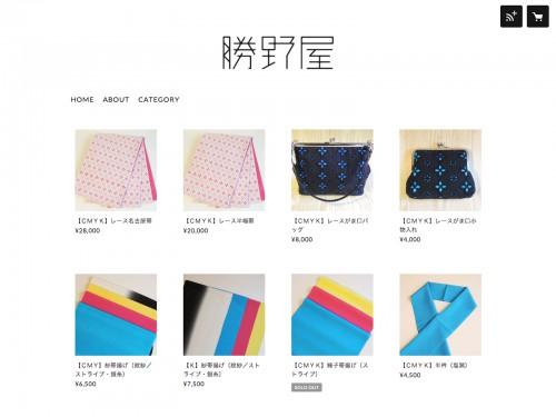 kastunoya-webshop