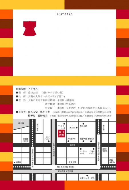 kfm-2015A-dm-ura