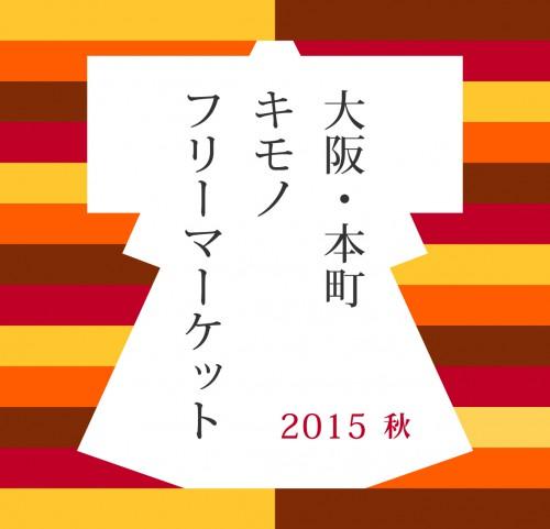kfm-2015A-logo