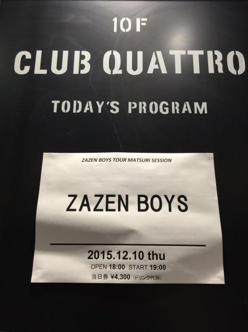 151210-zazenboys-02