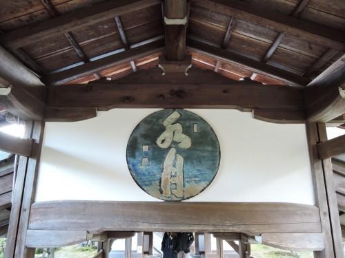 160125-tenryuji12
