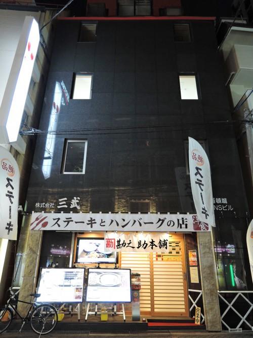 160212-kannosuke01