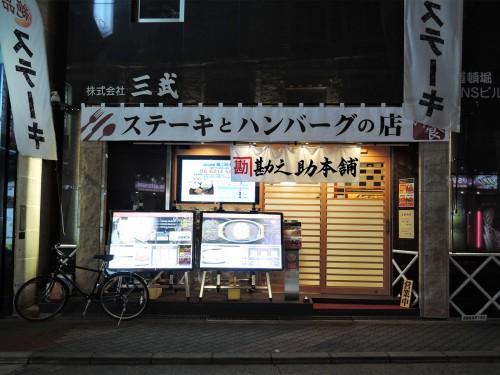160212-kannosuke02