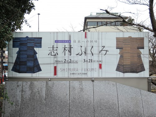 160214-shimura01