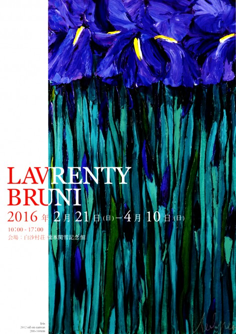 laverenty-bruni01