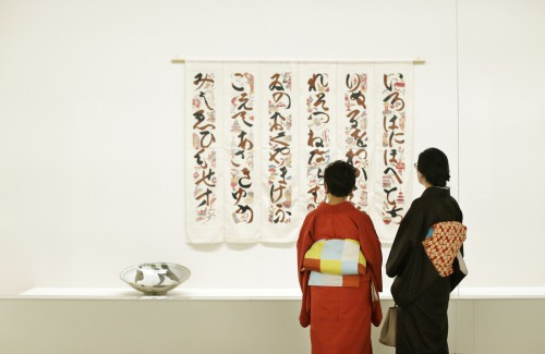 160217-kimono01