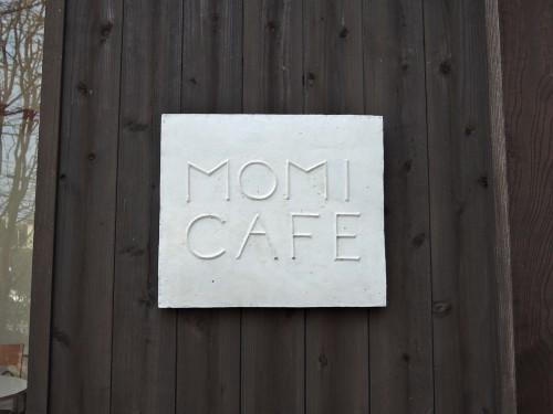 160305-momicafe03