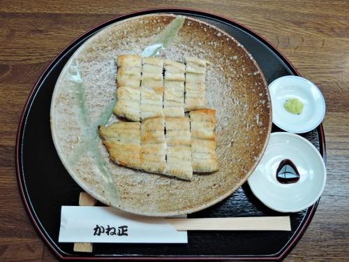 160309-kanesho01