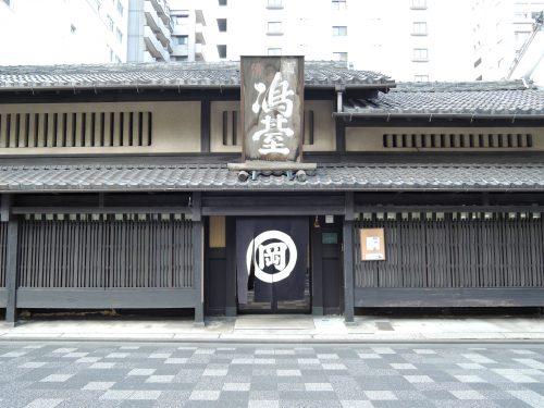 160325-tsukinokai02