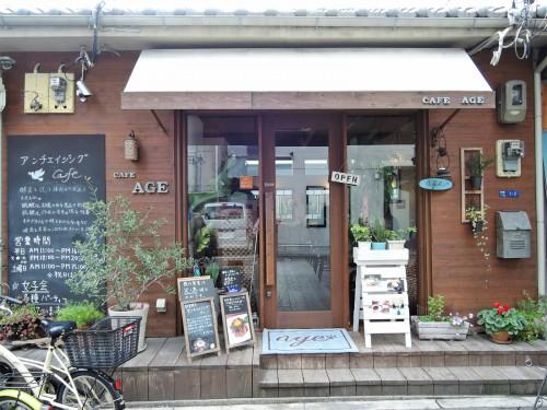 160402-cafeage01