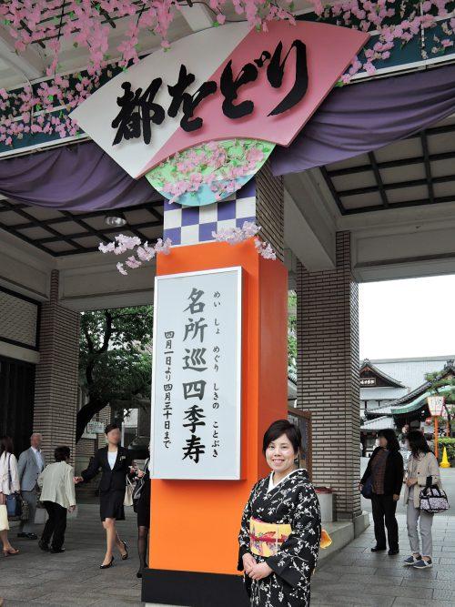 160424-kimonoK08