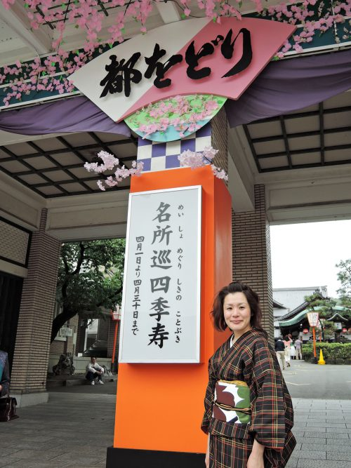 160424-kimonoM05