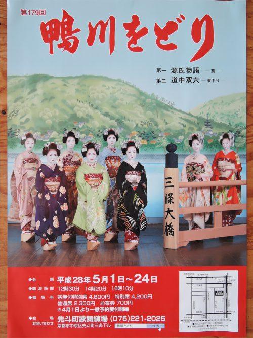 160424-miyakoodori01