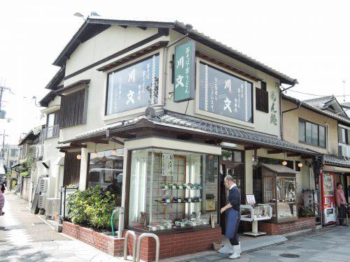 160424-uji-kawafumi01