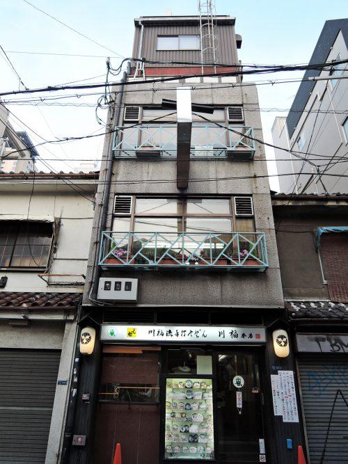 160507-kawafuku01