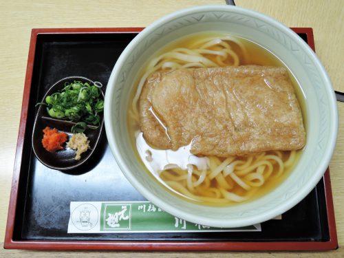 160507-kawafuku04