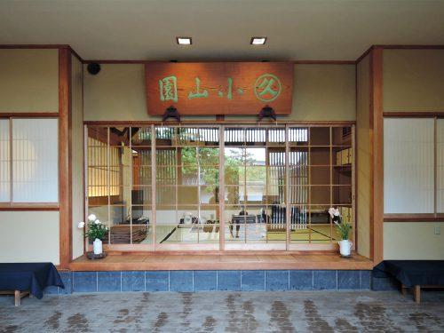 160510-koyamaen02