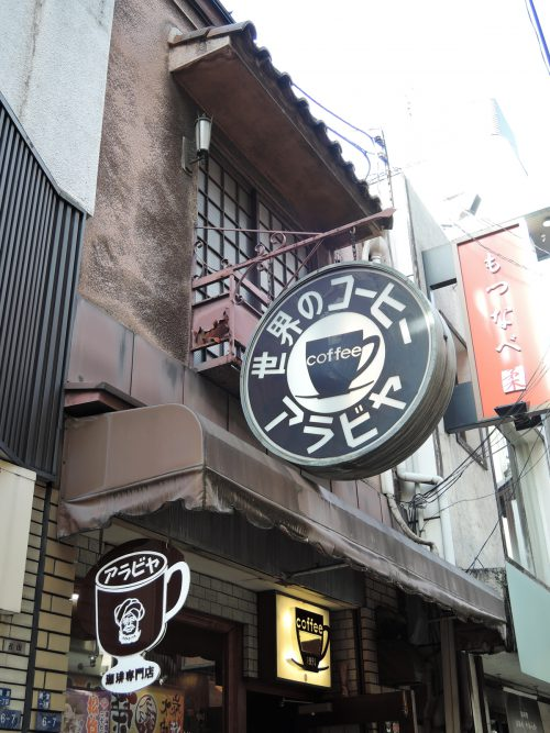 160513-arabiyacoffee01