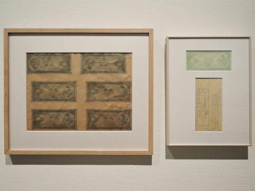 左:赤瀬川原平「千円札印刷作品III」 右:赤瀬川原平「『あいまいな海について』案内状」