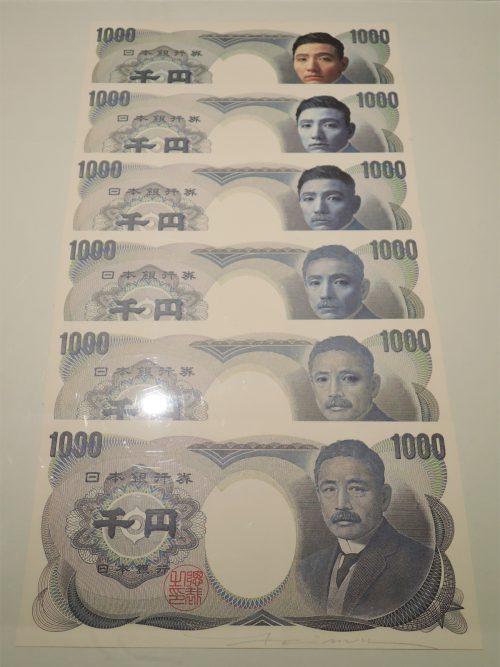 森村泰昌「肖像(経済)」