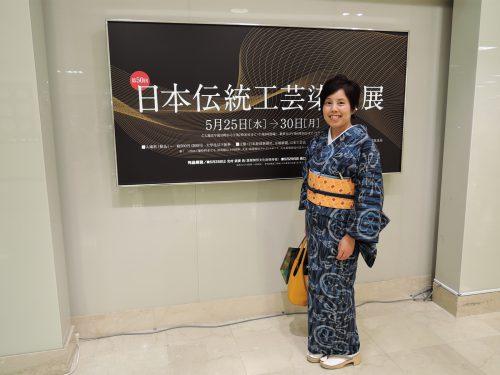 160526-kimonoK01