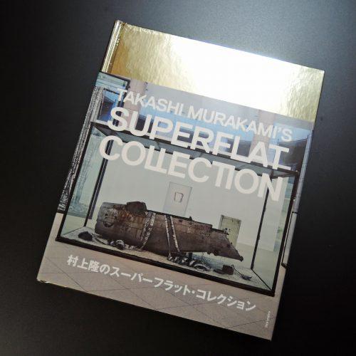 160930-murakamisf01